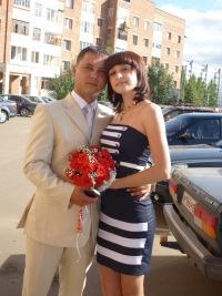 Лена Мухтасарова, 22 августа 1988, Нефтекамск, id37333846