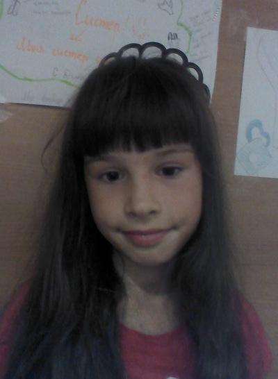 Катя Ахмадуллина, 25 ноября 1991, Невьянск, id224082240