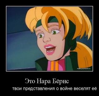 Космические спасатели лейтенанта Марша - Kinopoisk Ru