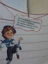 Евгений Михайлович