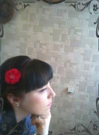 Лейсан Ханнанова