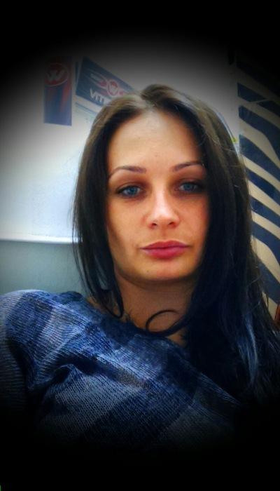 Любовь Булгакина, 23 октября 1991, Москва, id58598359
