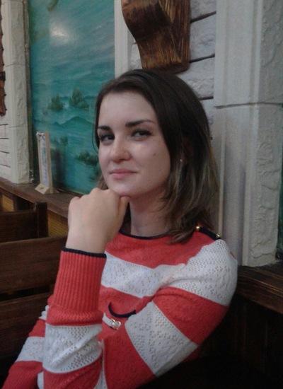 Люба Файденко, 21 июня 1991, Бровары, id22685541