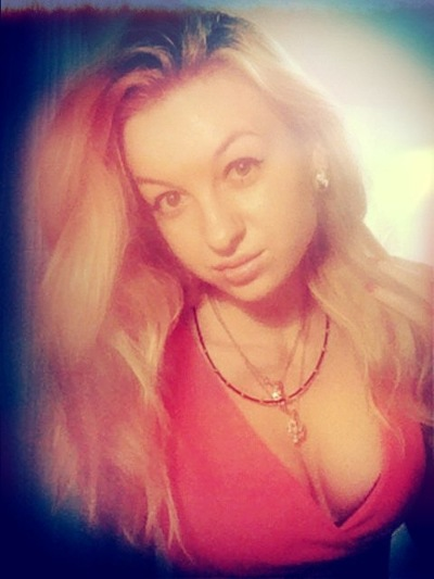 Екатерина Назарова, 8 февраля 1989, Москва, id80095708