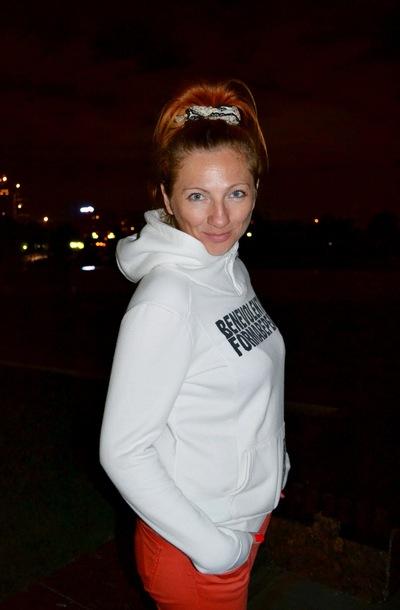Анастасия Киреева, 27 декабря , Можайск, id94286332
