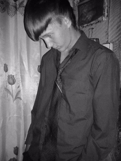 Евгений Зюзиков, 1 октября 1995, Турунтаево, id187493369