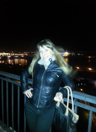 Анастасия Замахина, 29 ноября 1991, Нижний Новгород, id22924450