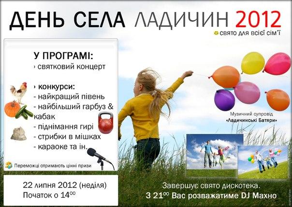 Детский календарь наблюдений за погодой