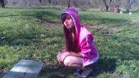 Дашечка Ерзина, 11 июня 1998, Тула, id173018476