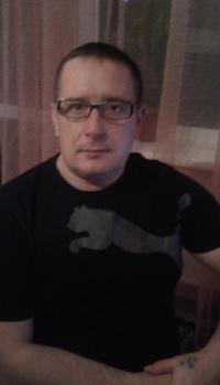 Вова Ефремчук, 8 ноября , Черкассы, id70560245