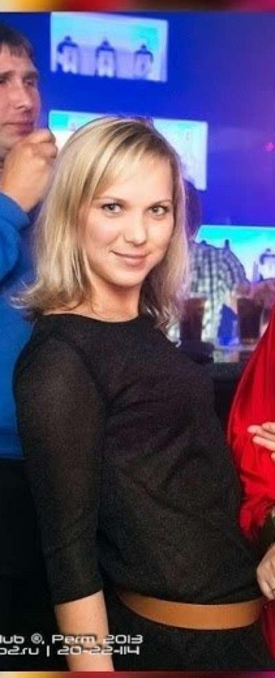 Ольга Титова, 4 октября , Пермь, id29393267