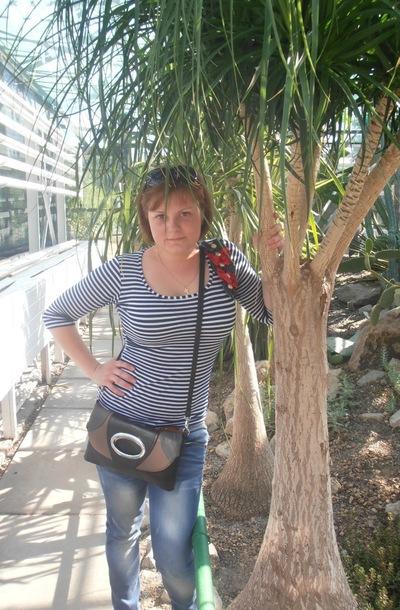 Ирина Головня, 31 декабря , Киев, id56089639