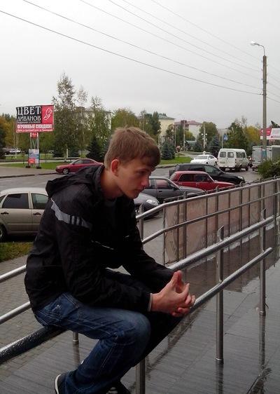 Илья Шатохин, 3 ноября , Санкт-Петербург, id146524873