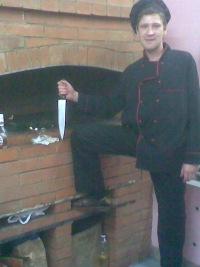 Дмитрий Кириллов, 19 марта 1984, Сумы, id114458235