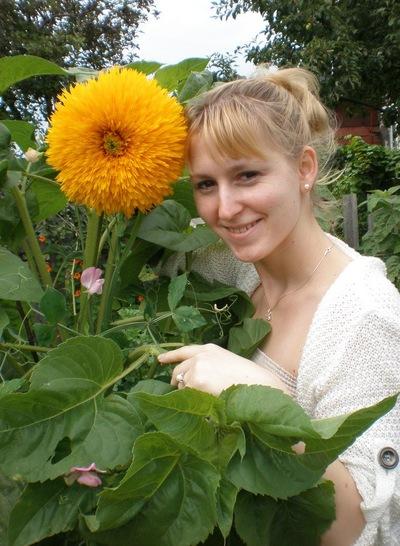 Наталья Жильцова, 29 сентября , Нижний Новгород, id47936002