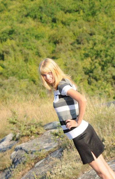 Мария Андреева, 8 мая 1984, Стерлитамак, id39475994