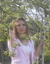 Полина Чернышева, 15 июля 1981, Балахна, id143438087
