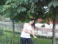 Марианна Григорян, 24 мая , Ростов-на-Дону, id83679177