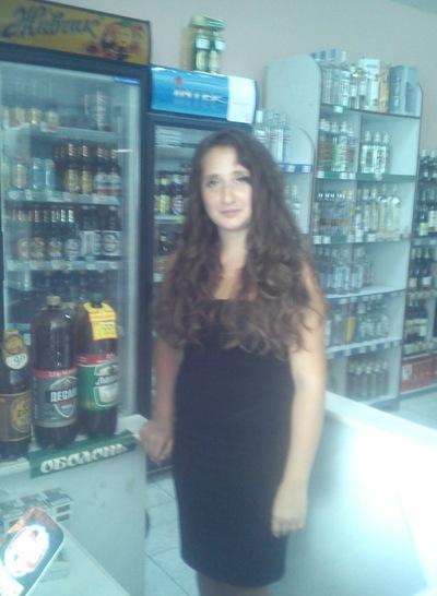 Оксана Федун, 16 ноября 1993, Саратов, id89464074