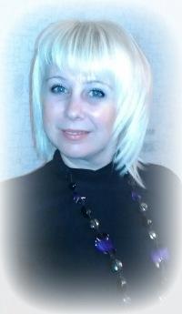 Марина Федина, 7 апреля , Москва, id138880626