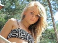 Маргарита Львовская, 25 ноября , Челябинск, id157894390