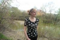 Девушка Загадка, 7 марта , Рубцовск, id177521085