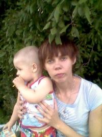 Екатерина Николашкина, 14 ноября 1983, Измаил, id185568709
