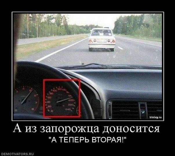 На украине частичная занятость в