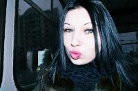 Анастасия Кайра, 20 июня 1994, Ивано-Франковск, id41565953