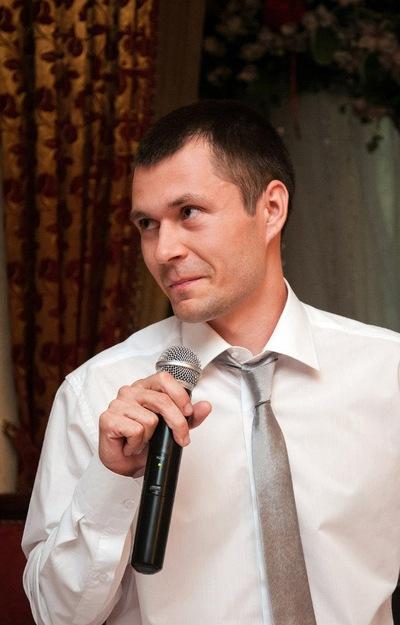 Денис Вязов, 14 февраля , Одесса, id8701024