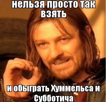 Кто в интернет мемах разбирается ?) Подскажите кто это?