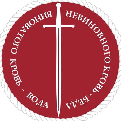 Максим Десятов, 4 сентября , Москва, id26567329