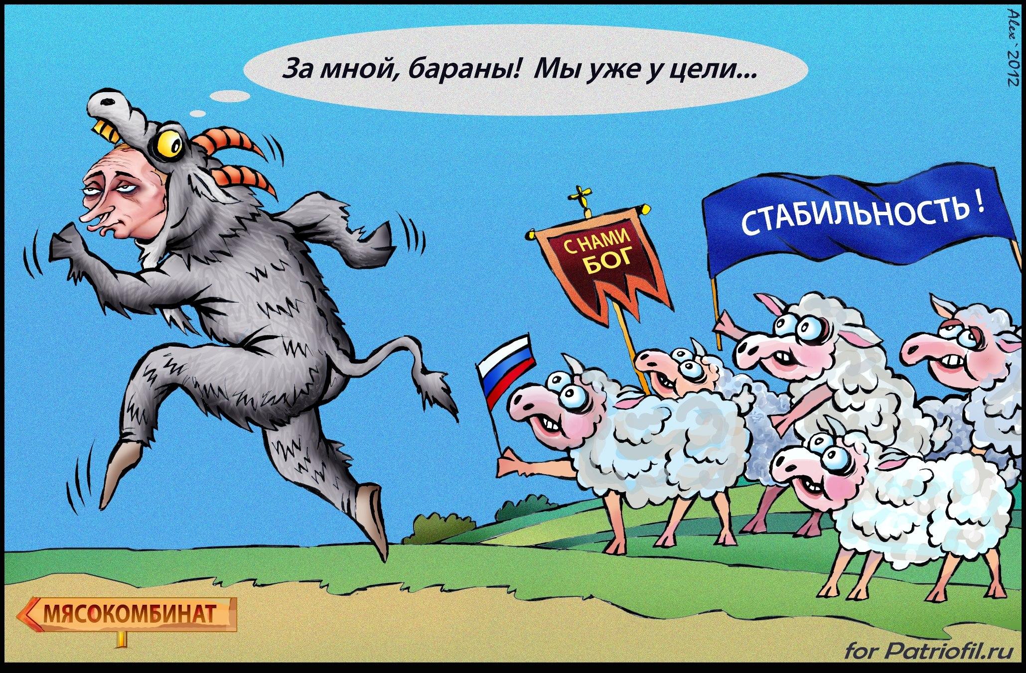 Турчинов: Сильная, могущественная, демократическая Украина - это могильщик Путина - Цензор.НЕТ 2873