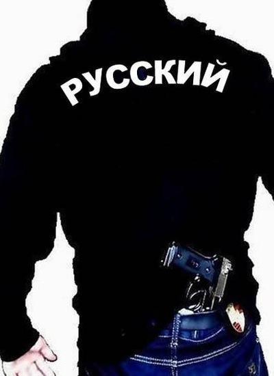 Вячеслав Михайлович, 20 июня , Саратов, id201703473