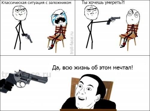 Угарные приколы, бесплатные фото, обои ...: pictures11.ru/ugarnye-prikoly.html