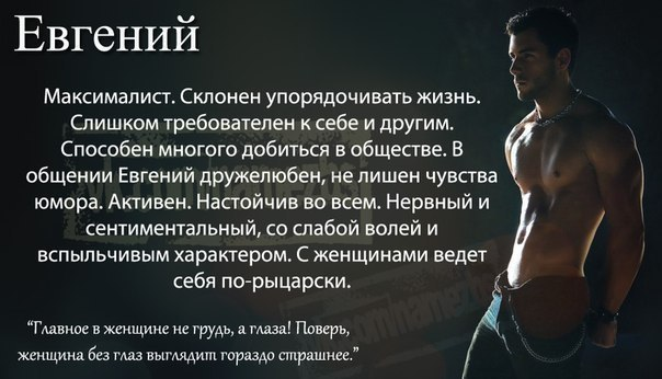 http://cs301310.vk.me/v301310992/5749/fCypD1xSGOs.jpg