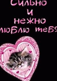 Маша Собко, 24 сентября , Киев, id185071824
