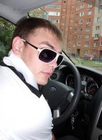 Олег Миронов, 31 октября 1990, Белгород-Днестровский, id183837388