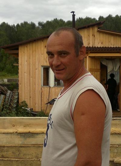 Олег Куприенко, 13 мая 1971, Красноярск, id124273240