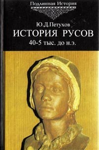 В прошлом году импорт книг из России сократился в 4 раза, - Кириленко - Цензор.НЕТ 8335