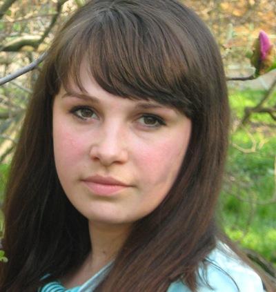 Татьяна Кобзаренко, 6 октября 1983, Екатеринбург, id167356709