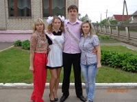 Марина Миронович, 7 июля , Орша, id155914564