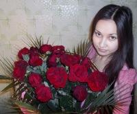 Adiya Mukanova, 2 августа 1993, Ангарск, id166664844