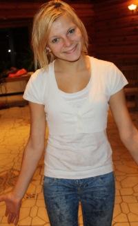 Kristine Jolanta, 5 апреля 1999, Москва, id181740099