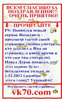 Валерий Ковалёв, 9 октября 1990, Брест, id50439473