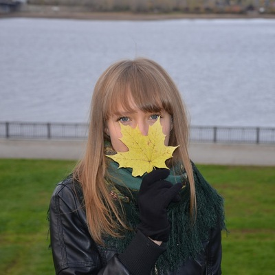 Лилия Корягина, 22 апреля 1993, Пермь, id71469311