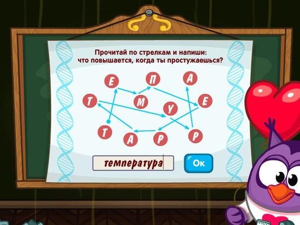 http://cs301313.userapi.com/v301313914/c71/OrTdqdLusS4.jpg