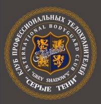 При поддержке НАСТ Украины