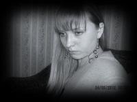 Еена Рибенок, 4 февраля 1998, Николаевск-на-Амуре, id183051064