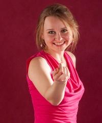 Julia Ustimova, 4 апреля 1991, Нижний Новгород, id4876591
